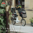 【前用】自転車 前用 チャイルドシート ...