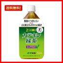 2つの働きカテキン緑茶1.05L×12本