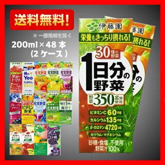 最低的挑战 ! 日本紫藤园蔬菜汁 200 毫升 × 48 本书 (2 例) (* 北海道和九州、 中国、 四国和冲绳和偏远岛屿是额外航运提供)
