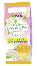 『送料無料(一部地域除く)』ジャスミン茶ティーバッグ30P(10個)【伊藤園】※北海道・九州・中国・四国・沖縄・離島は送料追加有り