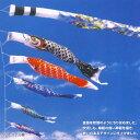 こいのぼり 庭用 金吹雪鯉 40号 4m (矢車、ロープ、吹流し、鯉3匹) マイホームセット フジサン鯉 KOF-MY-KF40