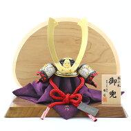 五月人形兜飾り辰広作1/5兜長鍬形本小札高級木材使用台屏風5241-04-024GOF-024W10コンパクトおしゃれ兜飾り兜五月人形