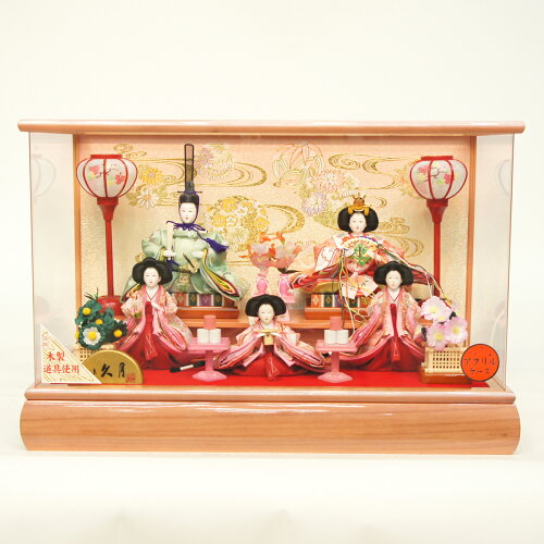 雛人形 コンパクト 久月 雛人形 ケース飾り HNQ-65211 雛人形 久月 ケース飾り 久月 衣裳着 五人揃...