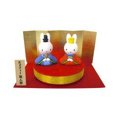 雛人形 吉徳 キャラ雛 『ミッフィー 丸台雛』 ≪HNY-183-041≫吉徳 雛人形 キャラ…