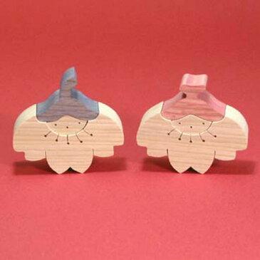 小黒三郎 組み木 ひな人形 『 桜の花びな 』 HNUP-KH122小黒 三郎 組木 組み木の雛人形 桃の節句 初節句 御出産 お誕生日などのお祝いにも人気です。【あす楽対応】etc