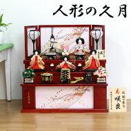雛人形久月三段収納飾り久月雛人形収納三段飾り五人揃小三五親王小芥子官女雛人形HNQ-S-29233Mひな人形雛三段飾り[P10]