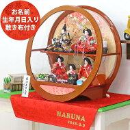 雛人形道翠ケース飾りHNMT-173080雛人形まどか芥子五人飾りケース入り丸型アクリルケースひな人形雛ケース飾り