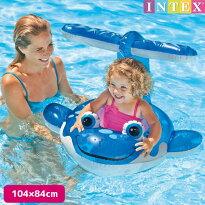フロート『ホエールベビーフロート』INTEX(インテックス)対象年齢:1歳から商品番号:swm-fl-56593日除け赤ちゃん用ベビーフロート