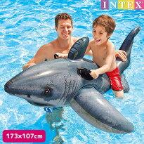 フロート『グレートホワイトシャークライドオン173cm×107cm』INTEX(インテックス)対象年齢:3歳から商品番号:swm-fl-57525子供〜大人用フロートビート板