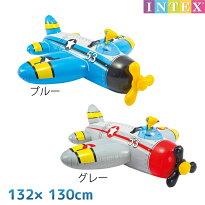 フロート『ウォーターガンプレーンライドオン』INTEX(インテックス)対象年齢:3歳から商品番号:swm-fl-57537子供用フロート水鉄砲付き