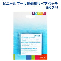 INTEX(����ƥå���)�ס��뽤���ѥѥå����佤�ѥ�ڥ��ѥå���swm-pl-59631��HLS_DU�ۡڤ������б���etc�ڢ��᡼���������б�/��ս񤭤򤴳�ǧ���������ۡ�after20130610��