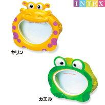 INTEX(インテックス)『ファンマスク』対象年齢:3歳〜8歳までカエル、キリンswm-pt-55910水中眼鏡(メガネ)子供用ゴーグル【after20130610】