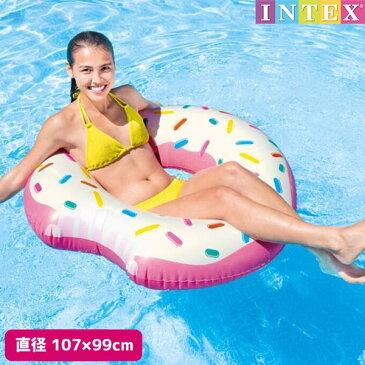 浮き輪 INTEX (インテックス) 9歳からドーナッツチューブ (ドーナツ) 107×99cm / swm-uk-56265浮き輪 子供〜大人用 ナイトプール 可愛い 大きい 【あす楽対応】etc