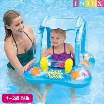 INTEX(インテックス)『ベビーキディフロート』対象年齢:1歳〜2歳まで81×61cmswm-uk-56581赤ちゃん用浮き輪ベビーフロート【after20130610】