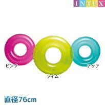 浮き輪『トランスピアレントチューブ76cm』INTEX(インテックス)対象年齢:8歳から商品番号:swm-uk-59260浮き輪子供〜大人用