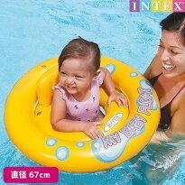INTEX(インテックス)『マイベビーフロート』対象年齢:1歳〜2歳まで直径67cmswm-uk-59574赤ちゃん用浮き輪ベビーフロート【after20130610】