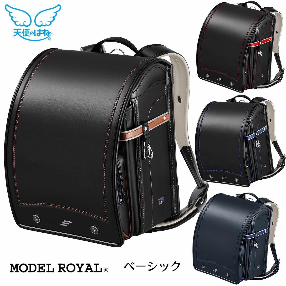 バッグ・ランドセル, ランドセル 500OFF 2022 RND-MR21B MODEL ROYAL BASIC RND-MR21B