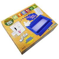 紙すきセット/手作りハガキ【あす楽】郵便スタンプ付きでオリジナルはがきが手作りできます