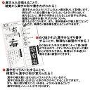 改訂版 特別支援の漢字教材 初級編 学研 2