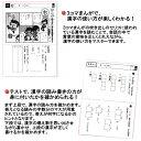 改訂版 特別支援の漢字教材 初級編 学研 3