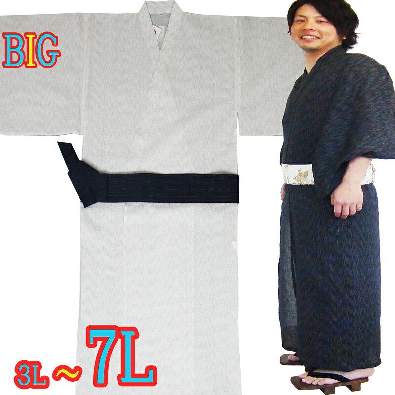 和服, 浴衣  3L 4L 5L 6L 7L kimono yukata Work clothes big size