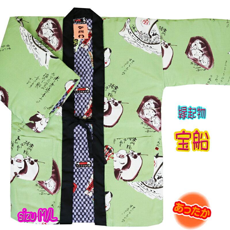 和服, 部屋着  standard size kimono hanten Japanese haori unisex trouser nightwea sleep
