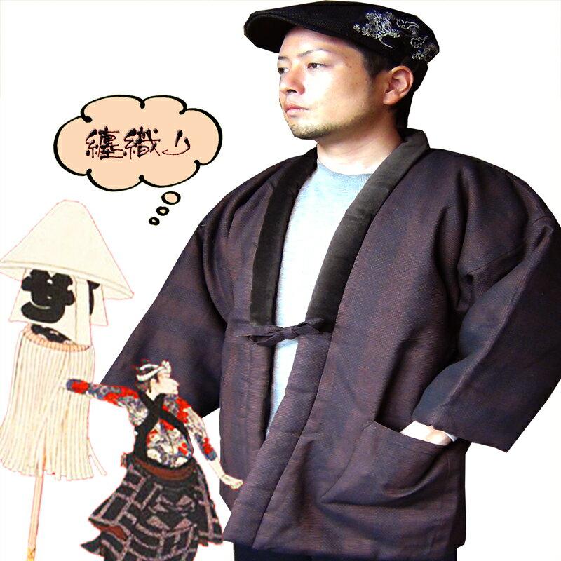 和服, 部屋着  standard size kimono hanten Men Japanese Pyjama hanten trouser nightwea sleep