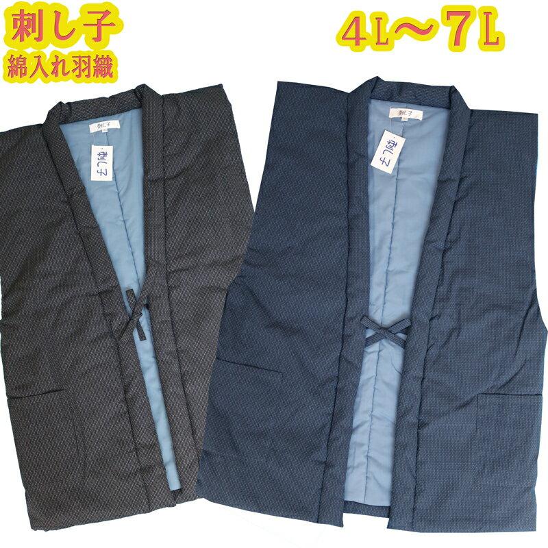 和服, 部屋着  4L 5L 6L 7L big size kimono hanten Men Japanese Pyjama trouser nightwea sleep