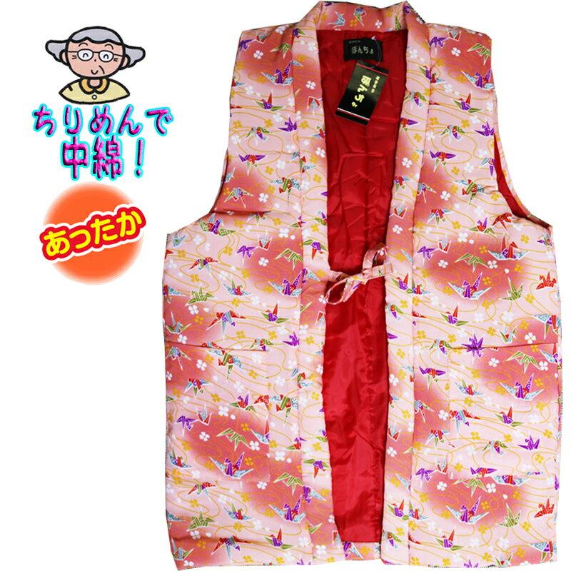 和服, 部屋着  standard size kimono hanten Japanese haori famale nightwea sleep