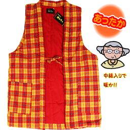 おしゃれ 袖なし はんてん レディース 半纏 袢纏 ハンテン 羽織 ちゃんちゃんこ 着る毛布 やっこ 奴 M-L 女性用 婦人用 半天 どてら ルームウェア 巣ごもり ラッピング standard size kimono hanten Japanese haori famale nightwea sleep 丹前 ギフト プレゼント 贈り物