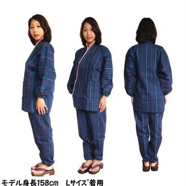 作務衣 レディース 女性 さむえ さむい 婦人 作務衣 女性 夏 作務衣