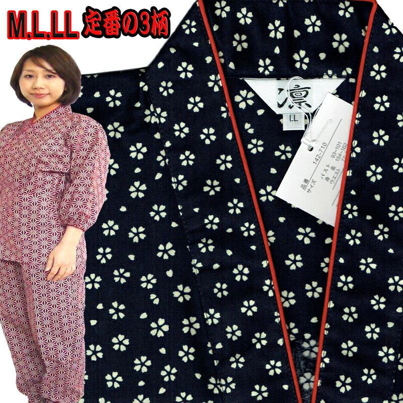 和服, 部屋着  kimono samue Work clothes big size