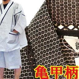 亀甲柄 甚平 ギフト じんべい 甚兵衛 ルームウェア プレゼント メンズ 父の日 おしゃれ 父 父親 男性 40代 50代 60代 70代 お誕生日 大きいサイズ お祝い ドビー織 綿麻 上下 セット おうち時間 ポイント消化 巣ごもり Work clothes standard size kimono samue jinbei