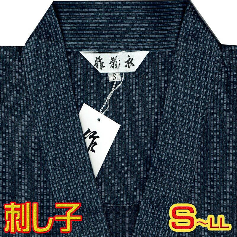 和服, 部屋着  40 50 kimono amue S Work clothes big size