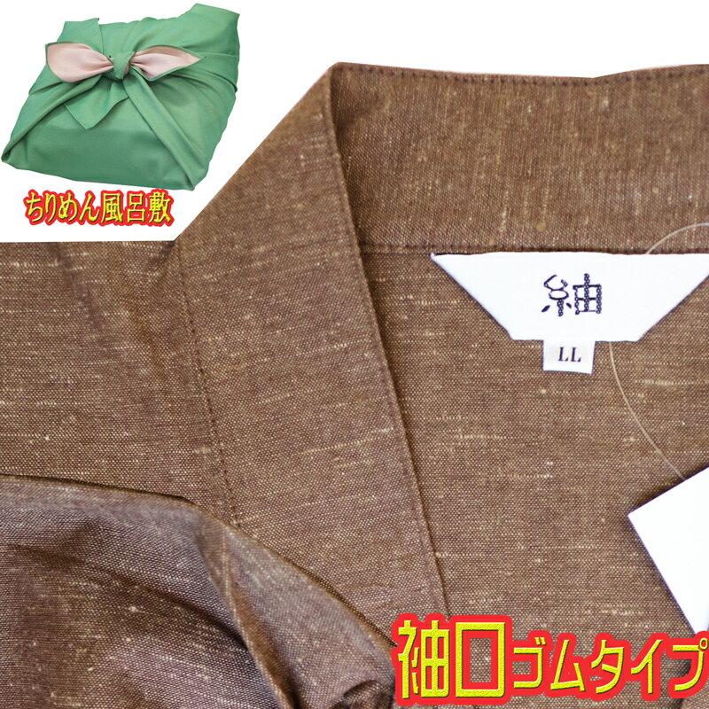 和服, 部屋着  Work clothes Standard size kimono samue
