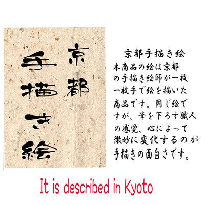 風神雷神京都の手描き作務衣無料お直し券付