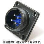 七星科学研究所 NJWレセプタクル 防水型(シェルφ16・3極) 【NJW-163-RM】