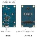INTERPLAN USBボード(受信モジュール用) 【IM315-USB-RX】
