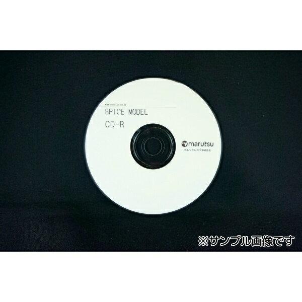 ビー・テクノロジー 【SPICEモデル】東芝 TC75S56F[Comparator (CMOS)] 【TC75S56F_CD】:マルツオンライン