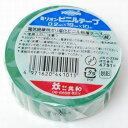 共和 ミリオンビニールテープ 緑 【19mm*10m巻】