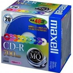 日立マクセル CD-Rメディア(700MB・20枚・カラーミックス) 【CDR700S.MIX1P20S】