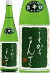 うまからまんさく旨辛口純米酒720ml