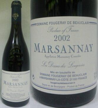 マルサネ レ・ドゥシュ・デ・ロンジェロワ 2002 ドメーヌ・フジュレイ・ドゥ・ボークレール