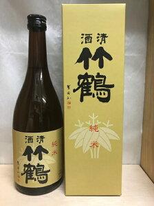 竹鶴 [純米酒]