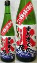 まんさくの花 氷 吟醸原酒 720ml 全国限定800本