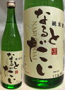 [特約店限定品]徳島県 本家松浦酒造 なるとだい (鳴門鯛)純米酒 山田錦 720ml