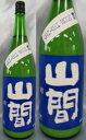 楽天最安値に挑戦中!! 山間 純米吟醸 ORIORI ROCK 活性にごり 本生 1800ml