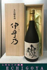 新潟県小千谷市(限定品) 高の井酒造 大吟醸原酒 伊乎乃 (いおの)720ml 高級木箱入り