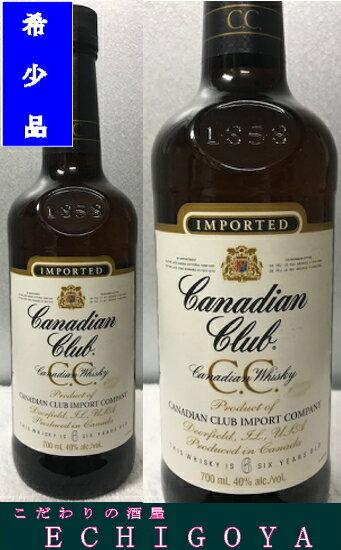 希少古酒。(オールドラベル6年表示) カナディアンクラブ 6年 40度 700ml 正規品