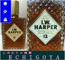 15年から20年位前の旧正規品 (ジャーディン ワインズ アンド スピリッツ株式会社) I.W.ハーパー12年 43度 750ml